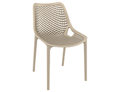 2 Pc. Air Dining Side Chair ISP014