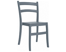 2 Pc. Tiffany Dining Side Chair ISP018