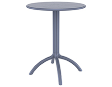 "Octopus 24"" Round Bistro Table ISP160"